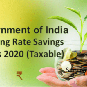 Floating Rate Savings Bonds, 2020 (Taxable)